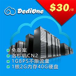 DediOne.com