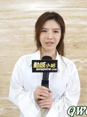 动感小站 动感之星 第225集 小玲