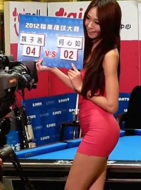 143-超短裙台球MM小雪