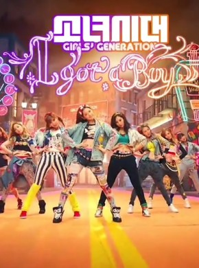 242_Girls' Generation 少女时代 -I GOT A BOY (By kimbilly)