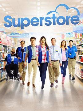 百味超市/爆笑超市第四季