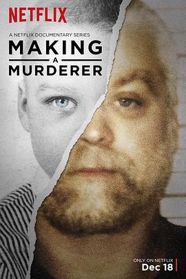 制造杀人犯/制造凶手第二季