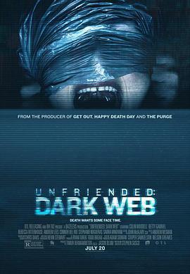 解除好友:暗网