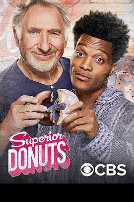 超级甜甜圈第二季
