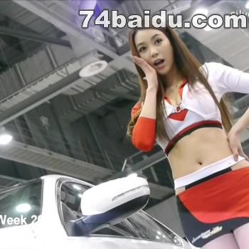 2014韩国车展125
