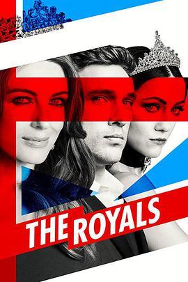 王室第四季