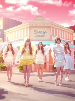 709-cupid -oh my girl