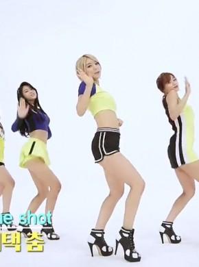 700-AOA -heart attack(let's dance)