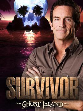 幸存者:鬼岛第三十七季