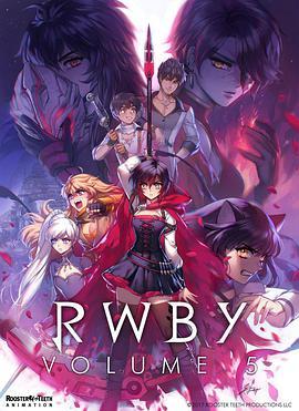 RWBY第六季/紅白黑黃第六季