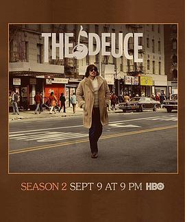 堕落街传奇第二季