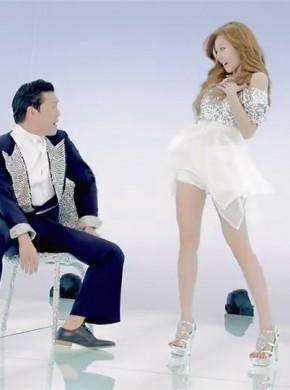 284_HyunA(현아 with PSY) -오빤 딱 내 스타일