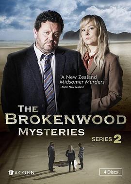 布罗肯伍德疑案/断林镇谜案第三季