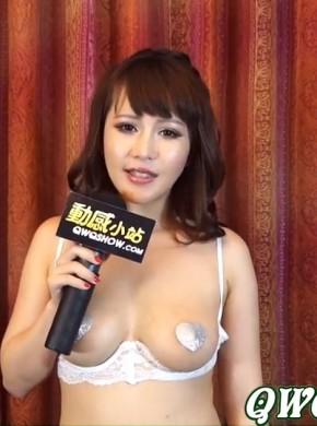 動感小站 動感之星 第199集 妖精