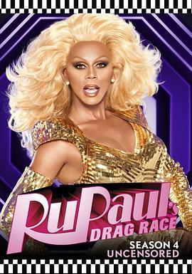 鲁保罗变装皇后秀第四季