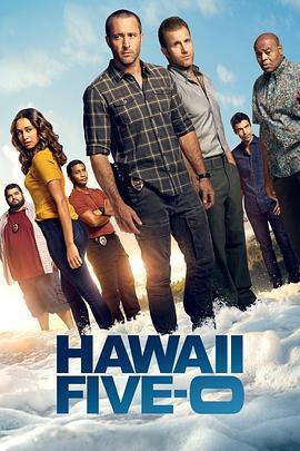 夏威夷特勤组/天堂执法者第九季