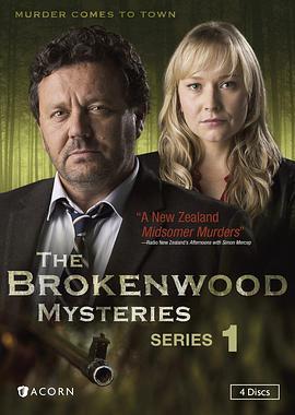布罗肯伍德疑案/断林镇谜案第二季