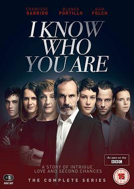 我知道你是誰第一季