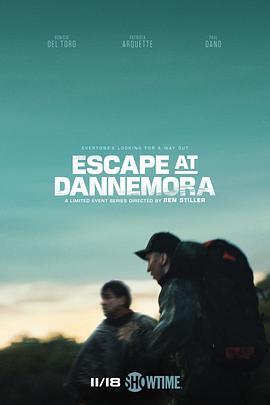逃离丹尼莫拉