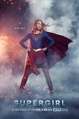 超级少女第四季