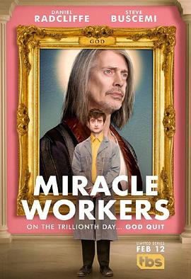 奇迹缔造者第一季