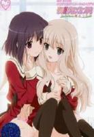 花吻在上OVA