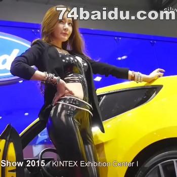 2015韩国车展141