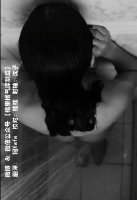 潜伏 /葡萄牙网剧