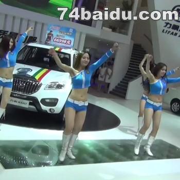2014北京车展164力帆汽车热辣舞蹈秀