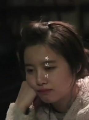 349_KU HYE SUN(???) -?? ? (IT'S YOU)