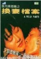 现代情#yu*篇之换妻档案 香港#sanji*片