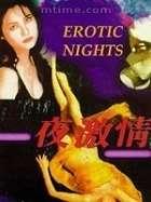 夜#ji*情 香港伦理片
