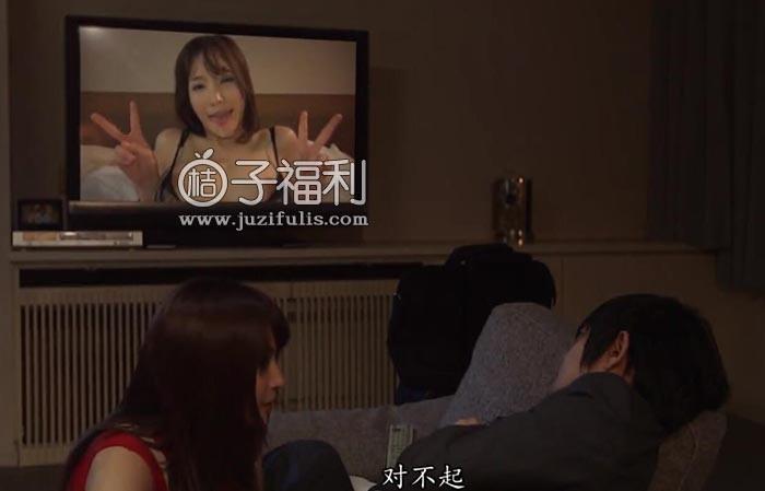 葵(小野夕子)作品内容截图