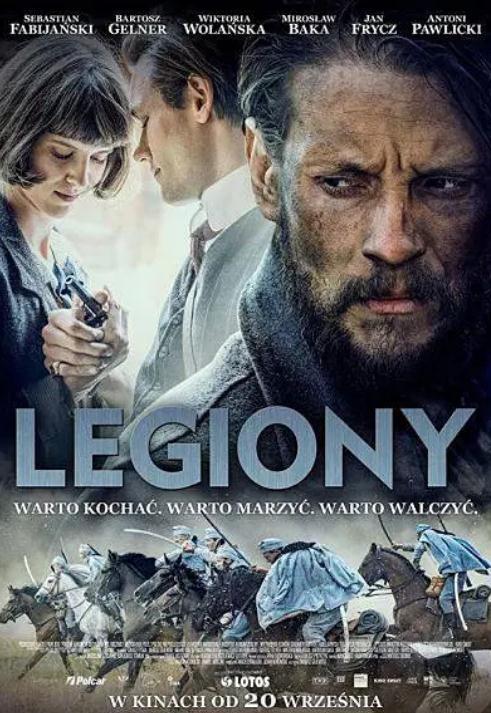 军团 Legiony