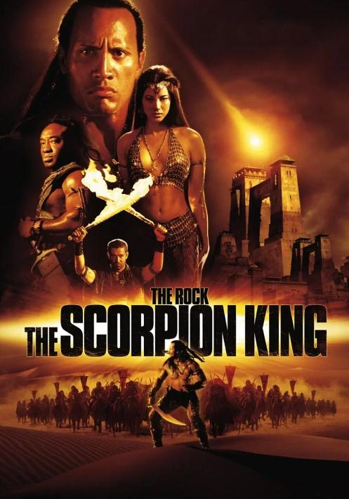 蝎子王1 The Scorpion King