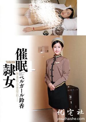 一之濑铃作品ANX-050