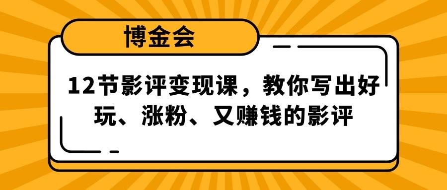 鹤老师经济课:不需要任何经济学基础,会打字就能听懂