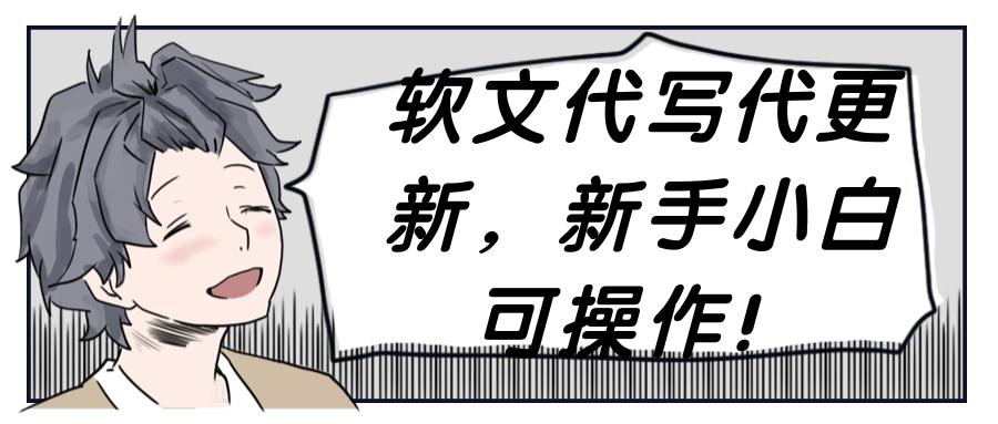 小明兄短视频引流变现必火课,dou+玩法超级变现法则,直播间涨粉