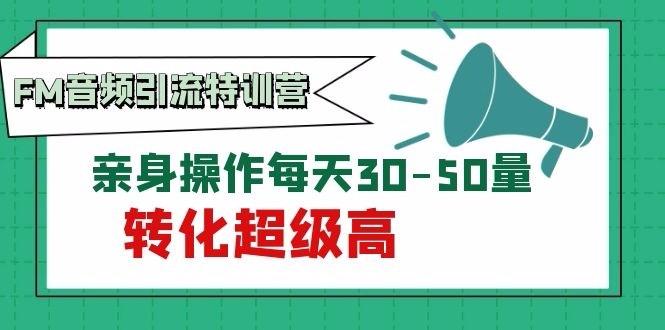 京斗云VIP2天线上集训课