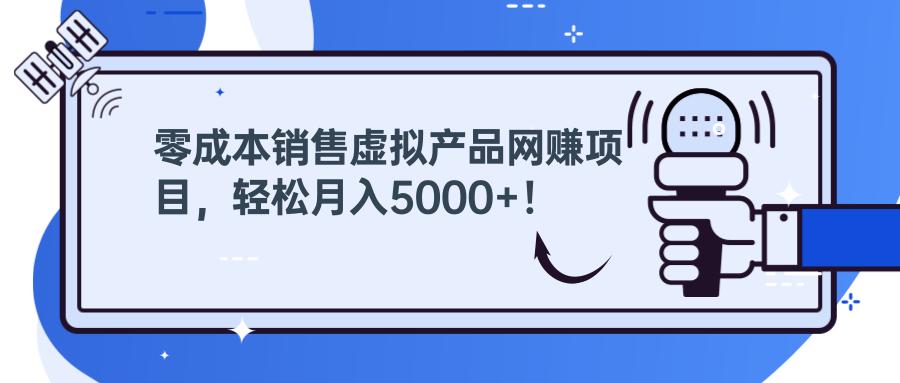抖音上玩游戏,如何做到一分钟赚8000+