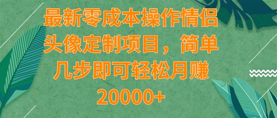 玩游戏赚钱,靠陪玩游戏赚钱的项目简单暴利轻松月入1万+