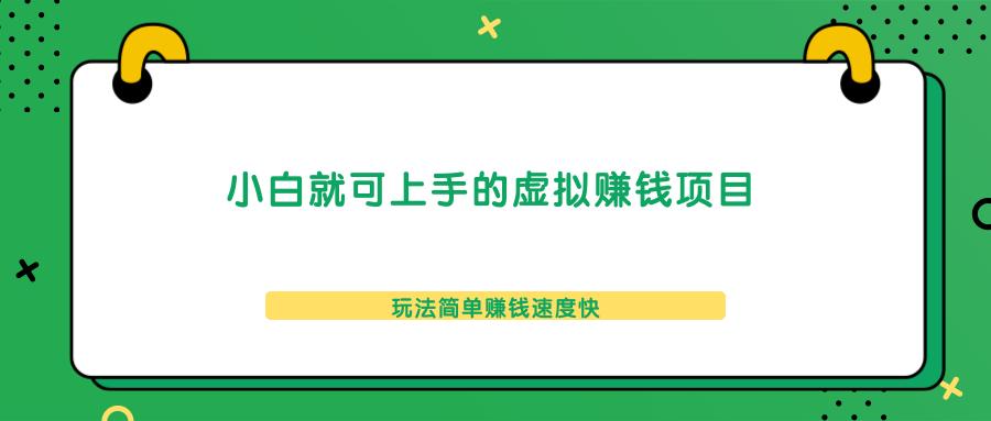 小白暴利二手平台卖行车记录仪月入过万