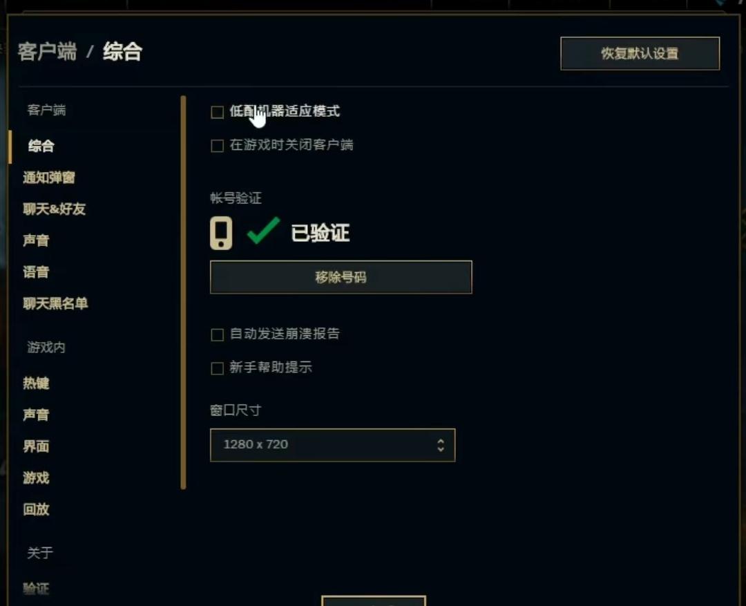Screenshot 20201101 205135 01