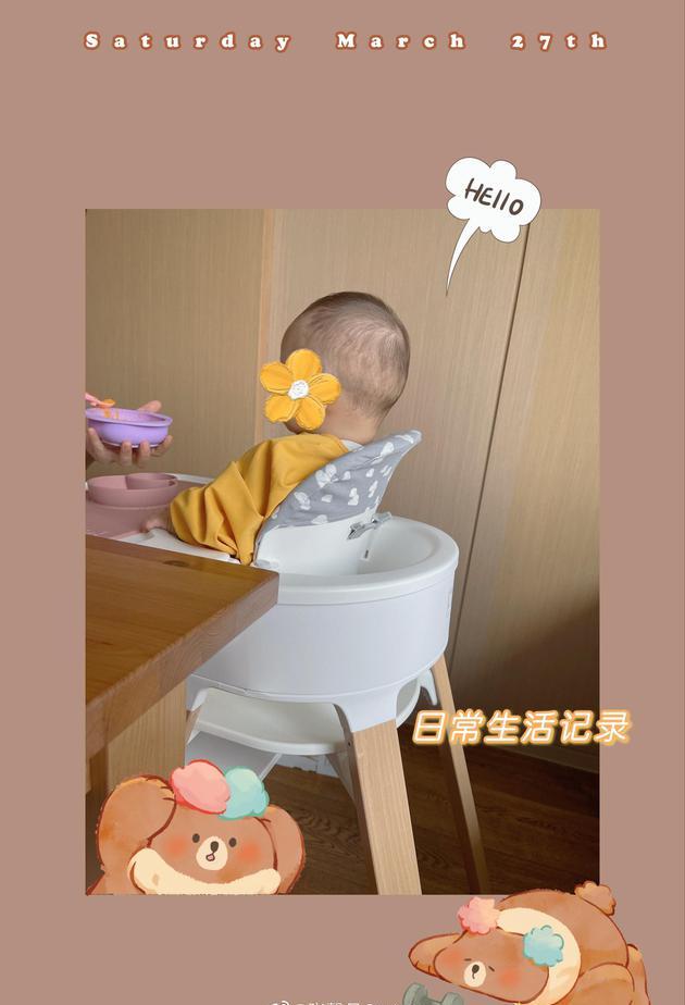 林峯妻子张馨月晒宝宝吃饭照:真是妈妈的天使宝宝