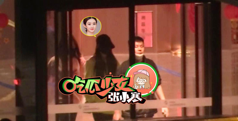 不陪老婆?赵丽颖深夜赶回家冯绍峰却在外地玩机车