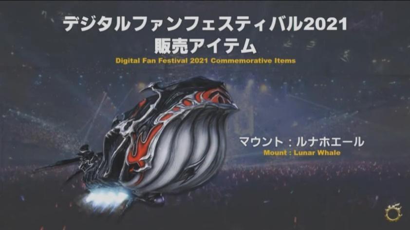 Final Fantasy XIV将于5 月资讯公开!