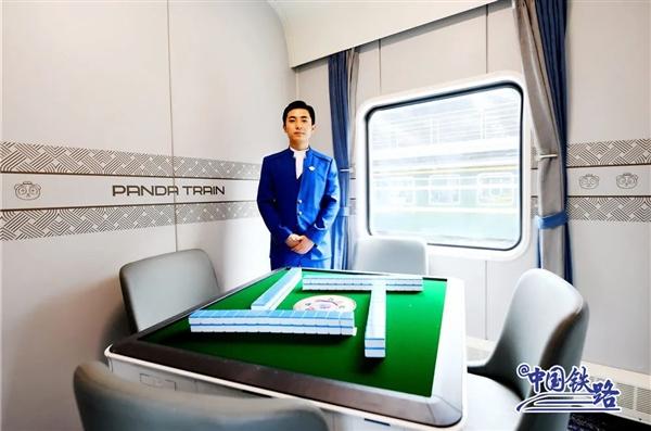 成都开行熊猫专列火车:自带麻将机
