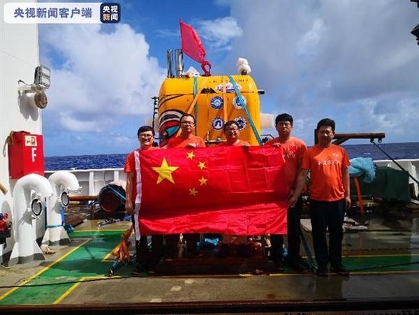 """7709米!""""悟空""""号刷新我国无人无缆潜水器AUV潜深新纪录"""