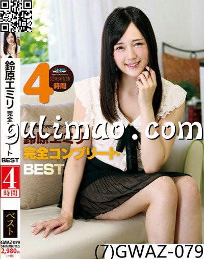 (7)GWAZ 079