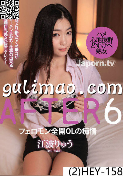 (2)HEY 158